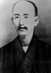 geschiedenis Matsumura Nabi