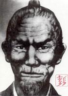 geschiedenis Sokon Matsumura